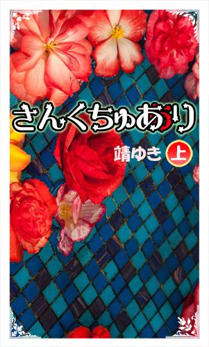 1st_cover.jpg