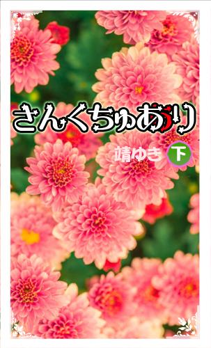 2nd_cover.jpg